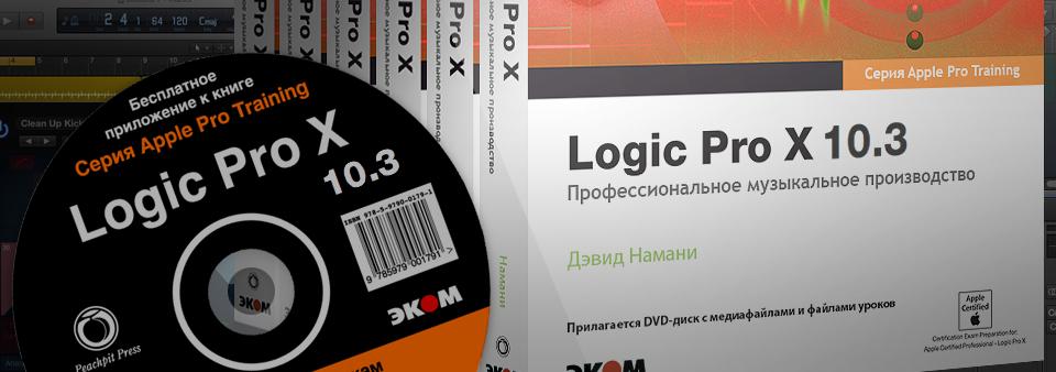 lpx_slide_25