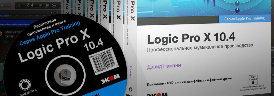 lpx_slide_37