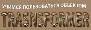 ms_banner_20